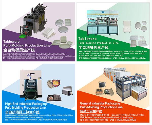 Bison Technology participará en la Exposición de franquicias de cadena de catering de alta gama SFF Shenzhen 2018 del 5 al 7 de noviembre