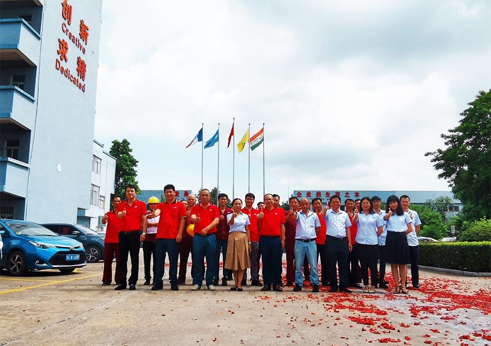 ¡El personal de Bishuo y los clientes globales enviaron los mejores deseos para la celebración juntos!